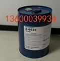 6020耐水煮助劑雙氨基偶聯劑附着力促進劑 3