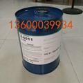6020耐水煮助劑雙氨基偶聯劑附着力促進劑 4