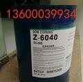 道康宁6040偶联剂 金属漆玻璃漆密着剂 2