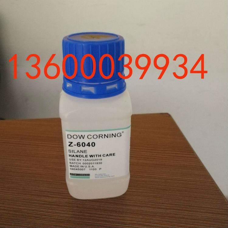 道康宁6040水性硅烷偶联剂水性油墨密着剂 3