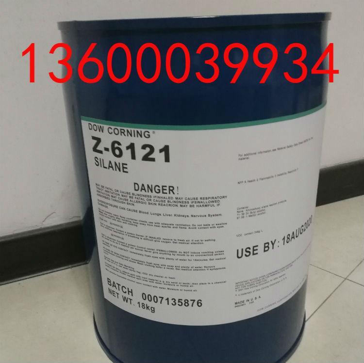 进口道康宁6121硅烷偶联剂代理商 1