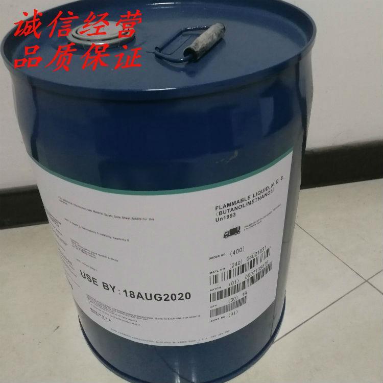 进口道康宁6121硅烷偶联剂代理商 4