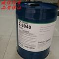 水性偶联6040剂水性烤漆附着力促进剂 4