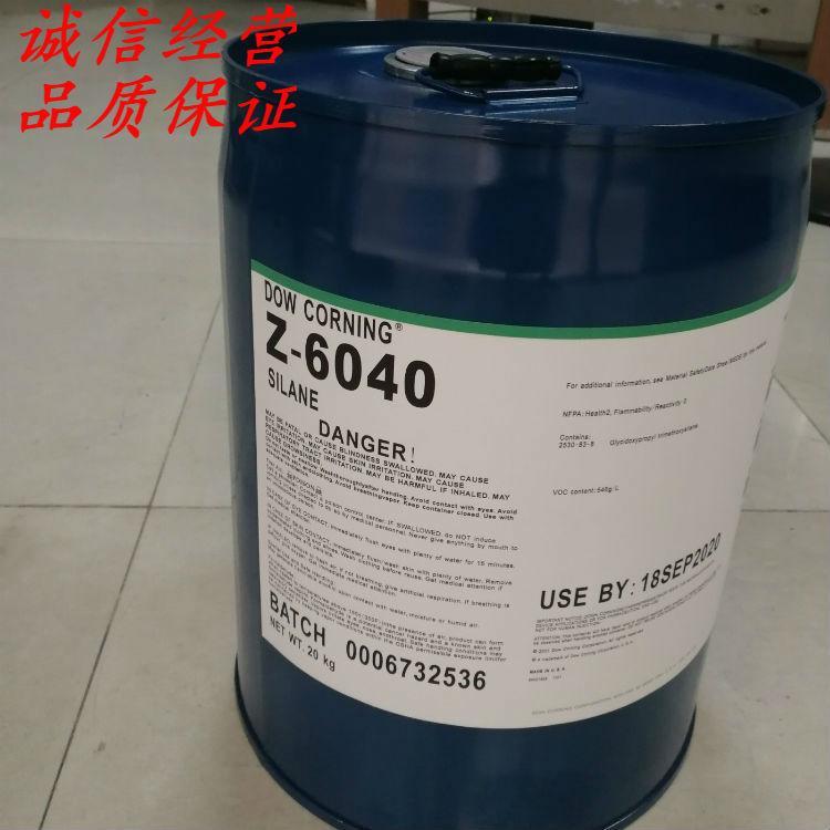 进口偶联剂代理商道康宁6040硅烷偶联剂 4