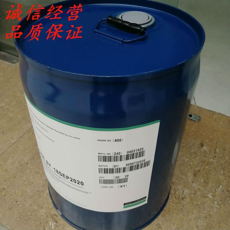 广州道康宁6040偶联剂最大硅烷生产商 5