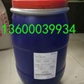 环氧地坪漆消泡剂 进口聚醚有机硅消泡剂 2