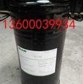 环氧树脂分散剂D346聚酯改性超分散剂 储存稳定展色好 2