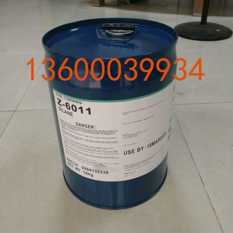 道康寧6011偶聯劑代理商一公斤起售價格優惠 1
