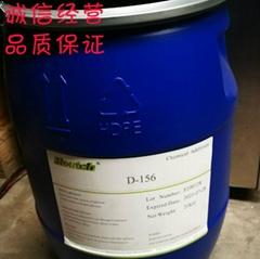 D156進口塗料分散劑環保氣味低符合ROHS藍相的碳黑分散劑