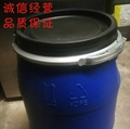 进口涂料分散剂D156环保气味低符合ROHS蓝相的碳黑分散剂 4