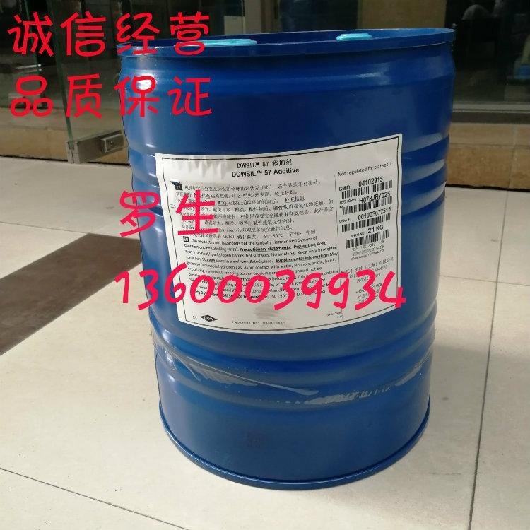 重涂防橘皮流平剂DC57进口的聚二甲基硅氧烷添加剂 1