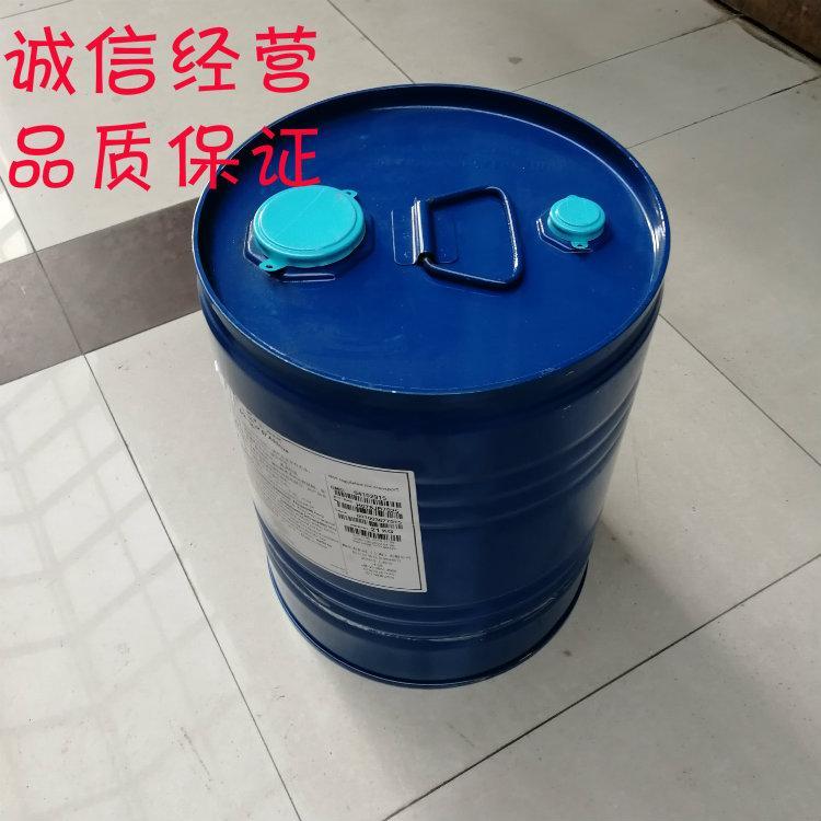 防橘皮重涂流平剂DC57进口聚醚改性有机硅 3