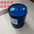 重涂防橘皮流平剂DC57进口的聚二甲基硅氧烷添加剂 3