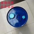 重涂防橘皮流平剂DC57进口的聚二甲基硅氧烷添加剂 4
