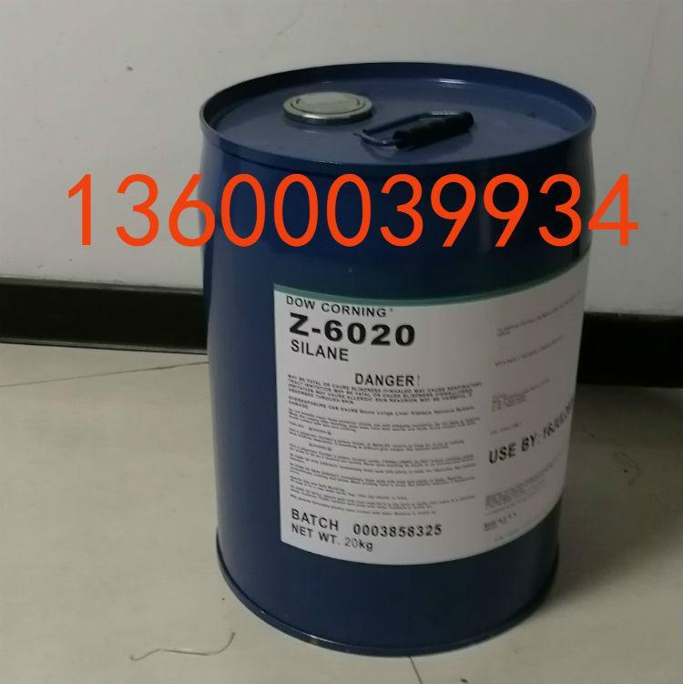 進口道康寧6020玻璃油墨偶聯劑耐水煮好 3