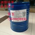 水性塗料流平劑DC57潤濕鋪展