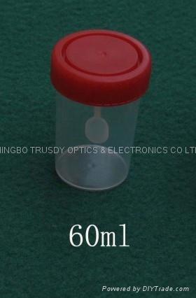 specimen cup 2
