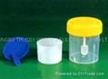 specimen cup 3