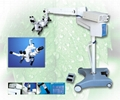 multifunction operating microscope