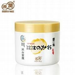 亲润孕妇专用天然安全豆乳保湿面膜