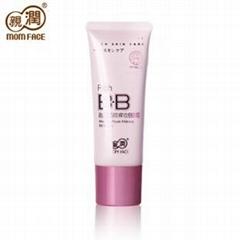 亲润正品孕妇专用天然植物安全bb霜/防晒霜