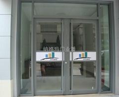 鋁合金型材門