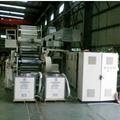 供應空氣源印刷烘乾設備