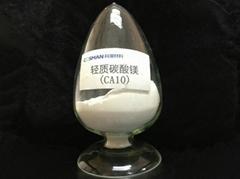 轻质碳酸镁(CA10)