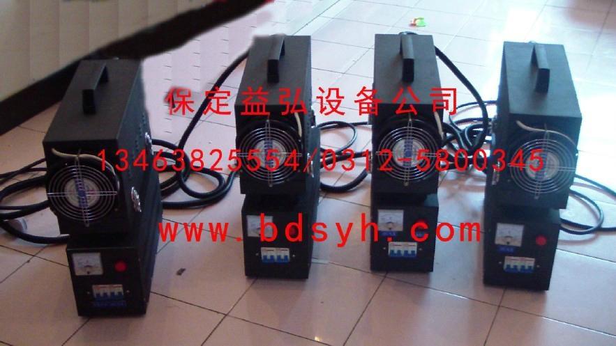 1kw手提便携式紫外线UV光固化机 1
