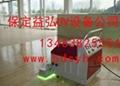 大理石翻新钢化uv光固机 4