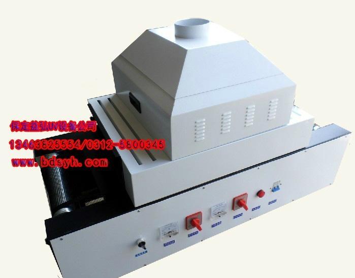臺式輸送帶式UV光固機 1