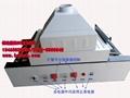 台式输送带式UV光固机 2