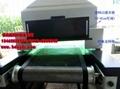 台式输送带式UV光固机 5