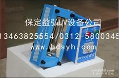UV光譜儀
