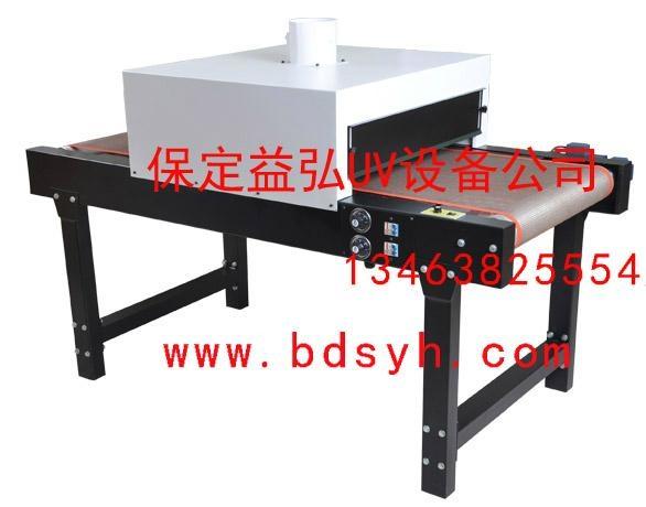红外线IR烘干机 1