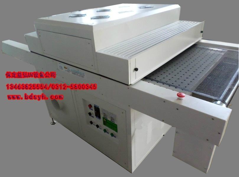 紫外線光固機 1