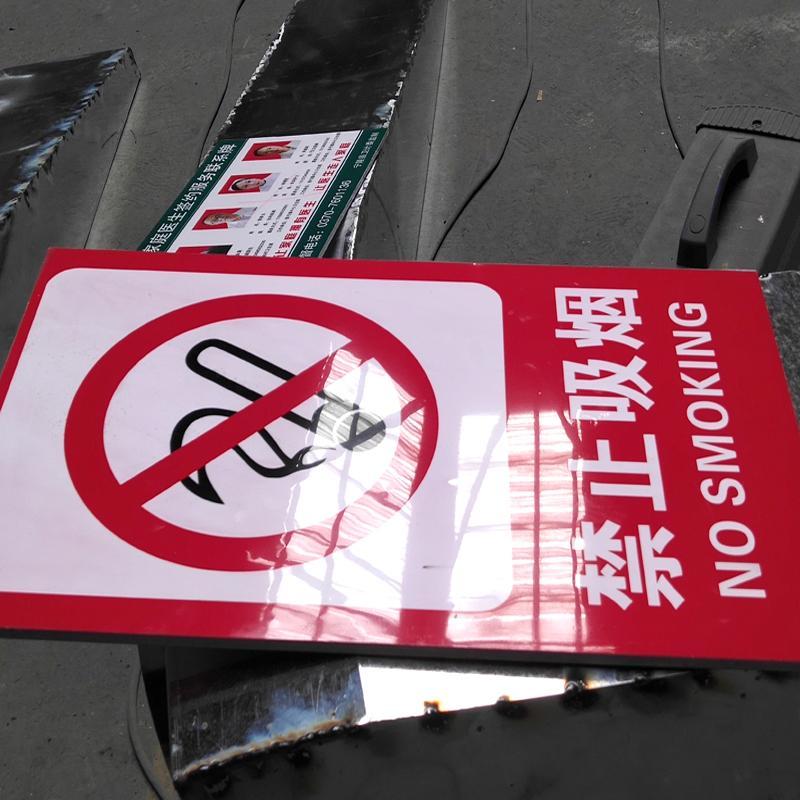 保定益弘全新广告行业PVC光油机 4