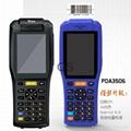 工厂供6.0PDA 4核 800万像素 手持智能PDA 1G8G QS3506 一件代发 1