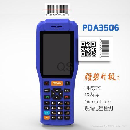 工厂供6.0PDA 4核 800万像素 手持智能PDA 1G8G QS3506 一件代发 2