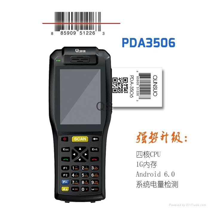工厂供6.0PDA 4核 800万像素 手持智能PDA 1G8G QS3506 一件代发 3