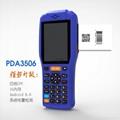 工厂供6.0PDA 4核 800万像素 手持智能PDA 1G8G QS3506 一件代发 4