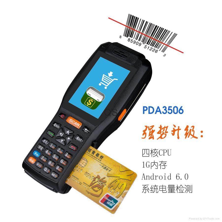 工厂供6.0PDA 4核 800万像素 手持智能PDA 1G8G QS3506 一件代发 5