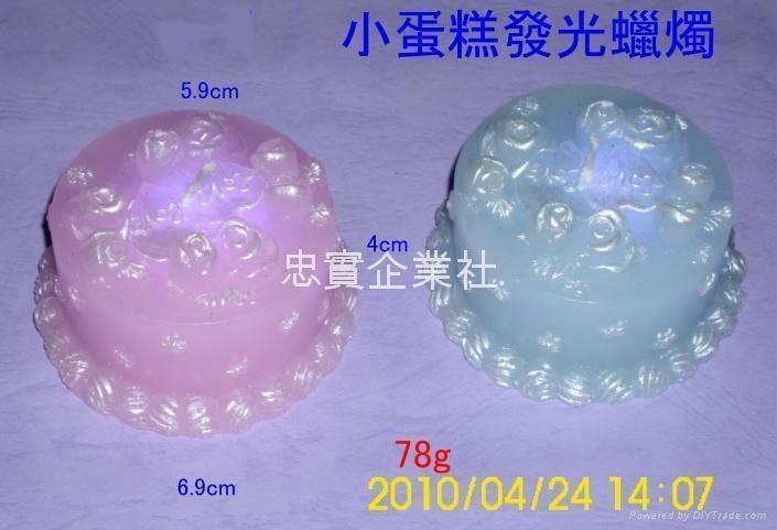 C-F3心型真蠟燭加發光