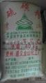 贵州金山牌硫磺粉