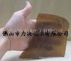 海南煙膠片