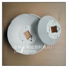 PBT塑料制品