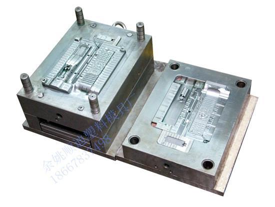 遙控器外殼模具 1