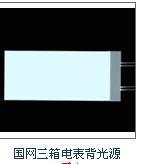 深圳优质背光源