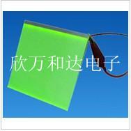 背光導光板 1