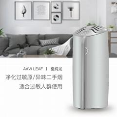 家用商用无耗材医用级高端空气净化器AAVI雅威空气新风净化器